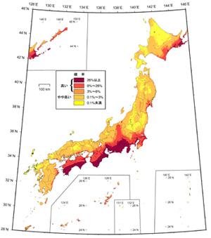 図1.1-1 今後30年以内に震度6弱以上の揺れに見舞われる確率の分布図(平均ケース)