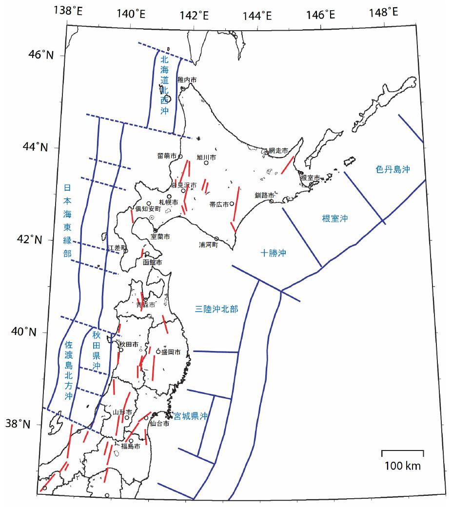固有地震 - Characteristic earthquake