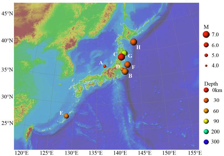 2008年の主な地震活動の図