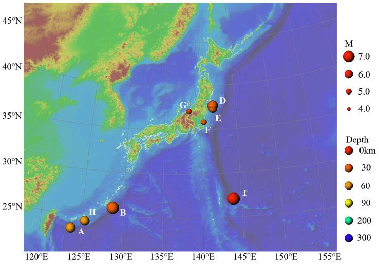2010年の主な地震活動の図