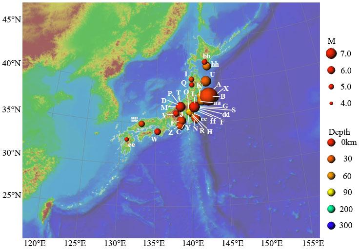 2011年の主な地震活動の図