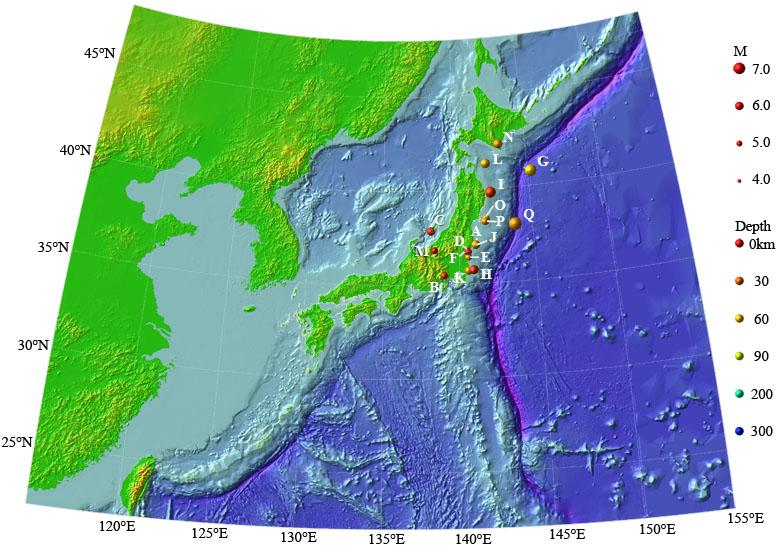 2012年の主な地震活動の図