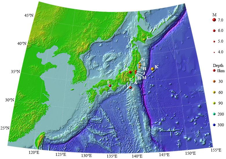 2013年の主な地震活動の図