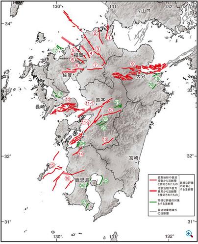 九州地域の活断層の地域評価